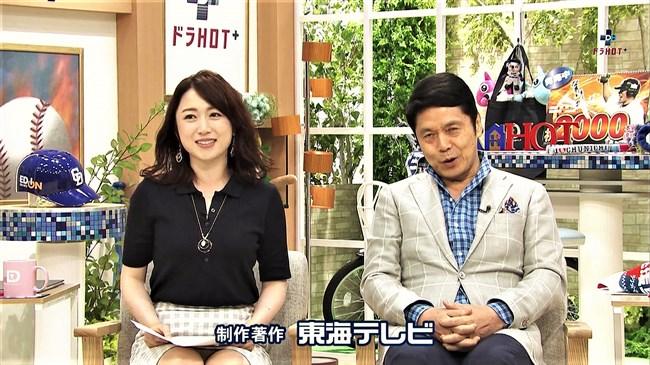 上山真未~東海テレビの美人女子アナが番組中に白パン見えっ放しでマジ凄い!0003shikogin