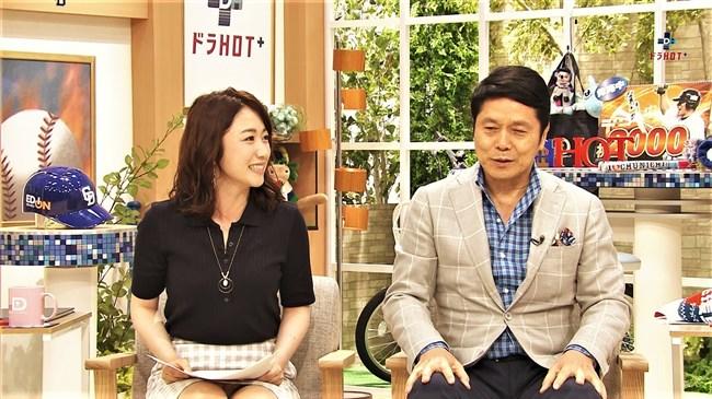 上山真未~東海テレビの美人女子アナが番組中に白パン見えっ放しでマジ凄い!0002shikogin