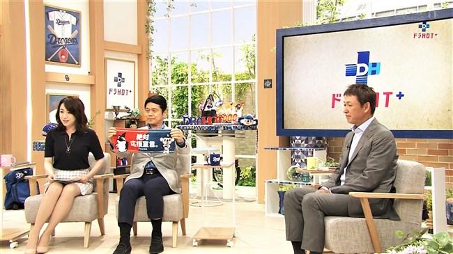 上山真未~東海テレビの美人女子アナが番組中に白パン見えっ放しでマジ凄い!0004shikogin