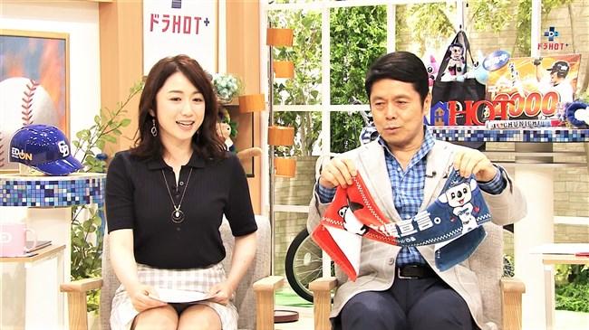 上山真未~東海テレビの美人女子アナが番組中に白パン見えっ放しでマジ凄い!0005shikogin