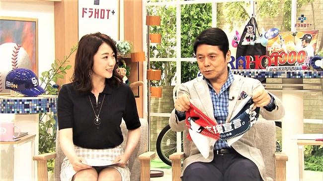 上山真未~東海テレビの美人女子アナが番組中に白パン見えっ放しでマジ凄い!0006shikogin