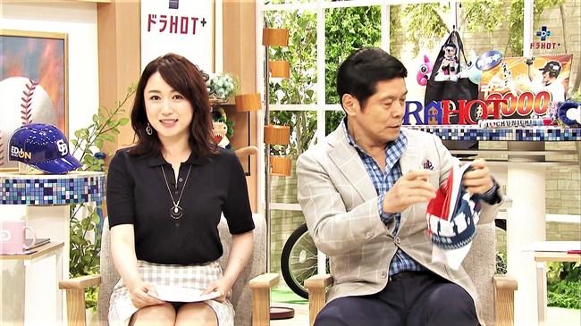 上山真未~東海テレビの美人女子アナが番組中に白パン見えっ放しでマジ凄い!0007shikogin