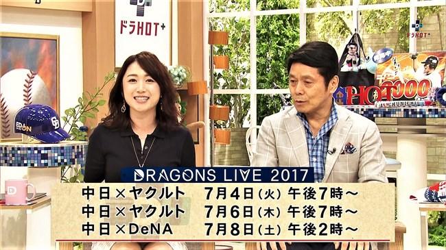 上山真未~東海テレビの美人女子アナが番組中に白パン見えっ放しでマジ凄い!0008shikogin