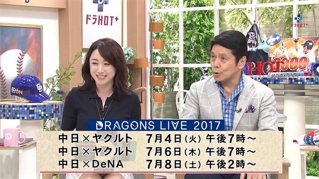 上山真未~東海テレビの美人女子アナが番組中に白パン見えっ放しでマジ凄い!0009shikogin