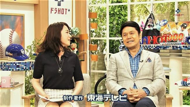 上山真未~東海テレビの美人女子アナが番組中に白パン見えっ放しでマジ凄い!0010shikogin