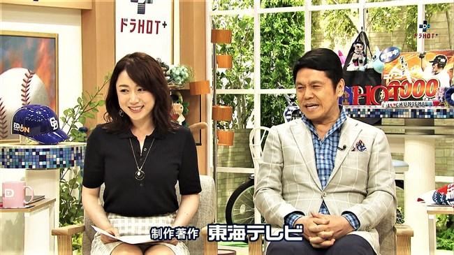 上山真未~東海テレビの美人女子アナが番組中に白パン見えっ放しでマジ凄い!0011shikogin