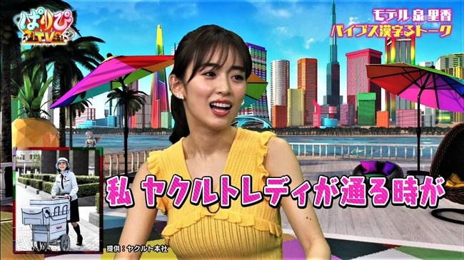 泉里香~ぱりぴTVでのノースリーブで柔らかそうな爆乳を出した姿がエロ過ぎ!0007shikogin