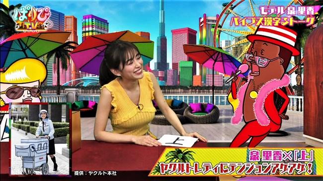 泉里香~ぱりぴTVでのノースリーブで柔らかそうな爆乳を出した姿がエロ過ぎ!0008shikogin