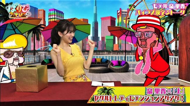 泉里香~ぱりぴTVでのノースリーブで柔らかそうな爆乳を出した姿がエロ過ぎ!0009shikogin