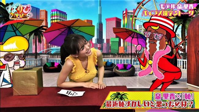 泉里香~ぱりぴTVでのノースリーブで柔らかそうな爆乳を出した姿がエロ過ぎ!0011shikogin