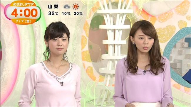 曽田麻衣子~めざましテレビアクアでの胸の膨らみが凄くエロかったぞ!0003shikogin