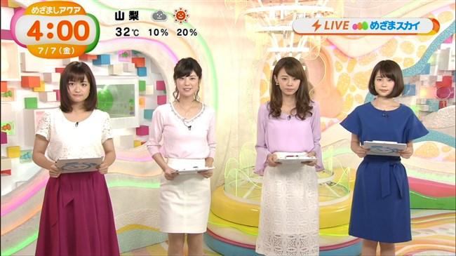 曽田麻衣子~めざましテレビアクアでの胸の膨らみが凄くエロかったぞ!0002shikogin