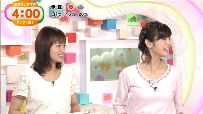 曽田麻衣子~めざましテレビアクアでの胸の膨らみが凄くエロかったぞ!0004shikogin