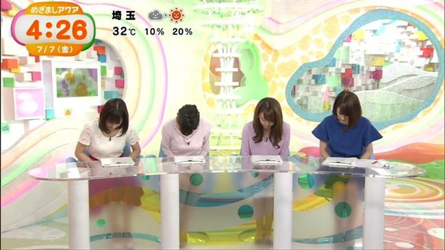 曽田麻衣子~めざましテレビアクアでの胸の膨らみが凄くエロかったぞ!0005shikogin