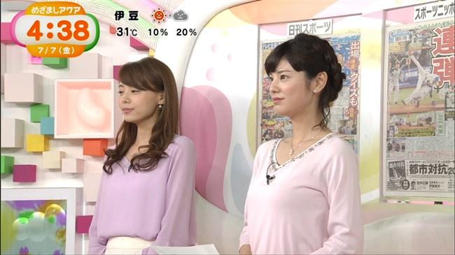曽田麻衣子~めざましテレビアクアでの胸の膨らみが凄くエロかったぞ!0006shikogin
