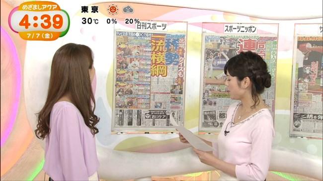曽田麻衣子~めざましテレビアクアでの胸の膨らみが凄くエロかったぞ!0007shikogin