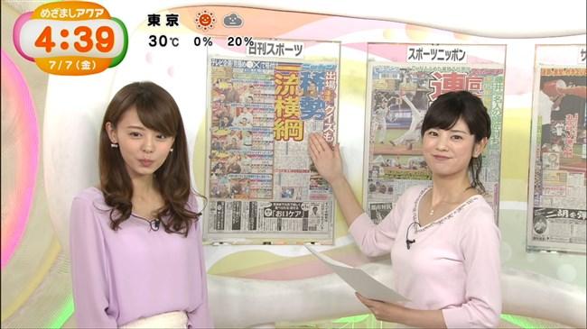 曽田麻衣子~めざましテレビアクアでの胸の膨らみが凄くエロかったぞ!0008shikogin