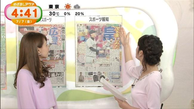 曽田麻衣子~めざましテレビアクアでの胸の膨らみが凄くエロかったぞ!0009shikogin