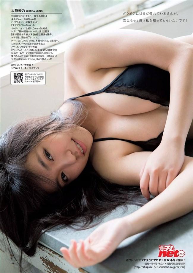 大野優乃~週プレの水着グラビアはFカップ炸裂で超凄い!モロにオカズです!0005shikogin