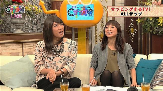 望月理恵~ズムサタの乳首見えそうなブラチラと超エロかった尻トレーニング!0012shikogin