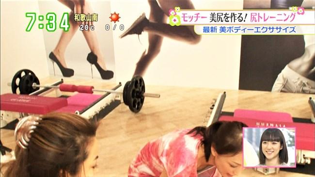 望月理恵~ズムサタの乳首見えそうなブラチラと超エロかった尻トレーニング!0008shikogin