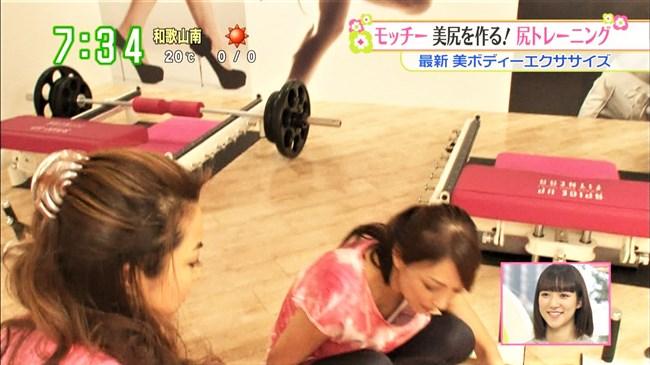 望月理恵~ズムサタの乳首見えそうなブラチラと超エロかった尻トレーニング!0009shikogin