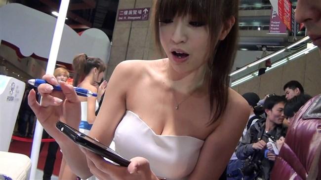 中国のレースクイーンがガチでハイレベルな件wwwww0017shikogin