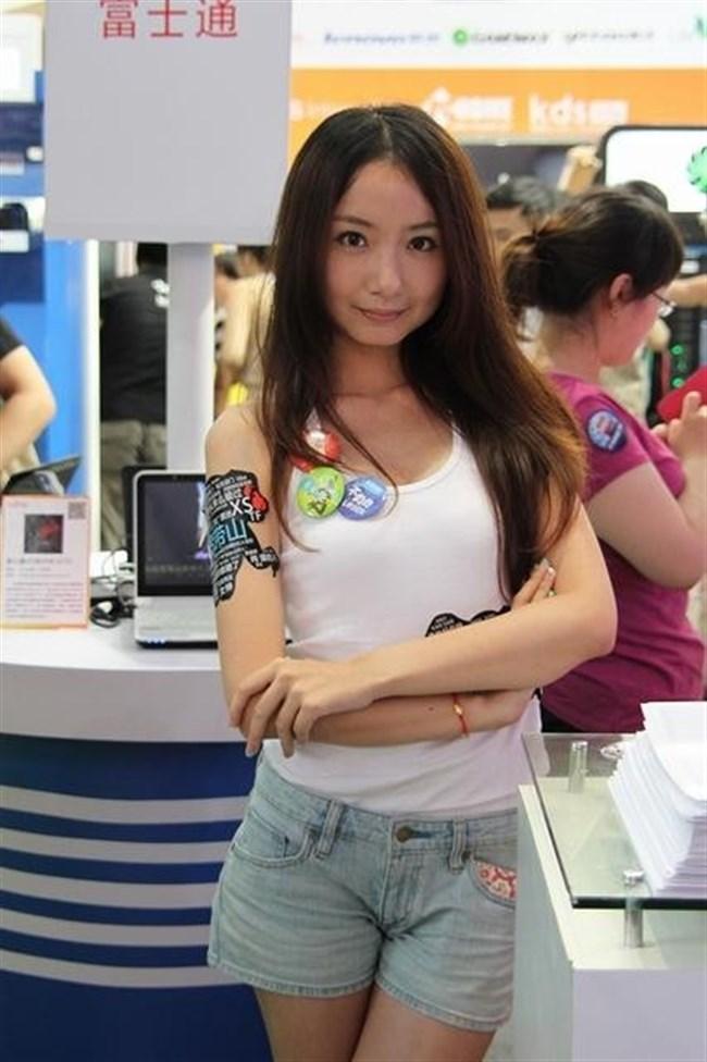 中国のレースクイーンがガチでハイレベルな件wwwww0004shikogin