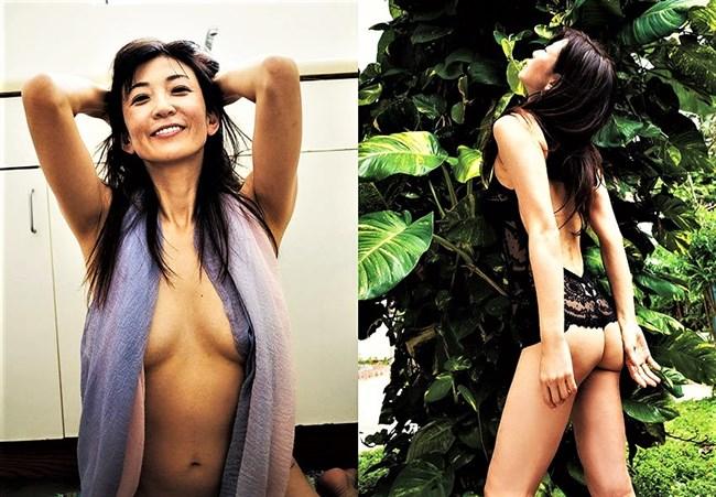 中島史恵~49歳の美熟女セミヌードグラビア!変わらない美しさは保存版だ!0005shikogin