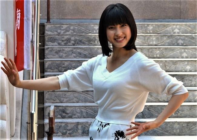 土屋太鳳~フェリシーと夢のトウシューズ公開記念で見せた胸の膨らみがエロい!0011shikogin