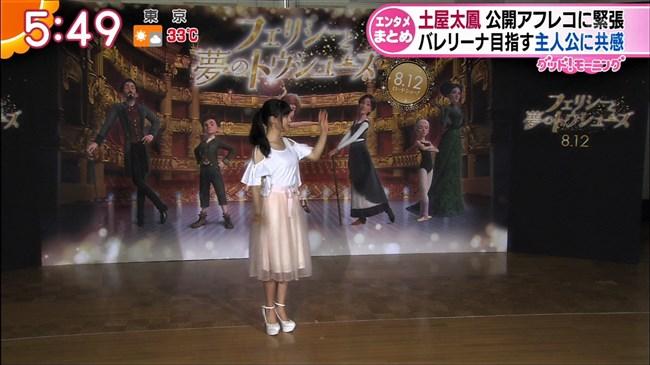 土屋太鳳~フェリシーと夢のトウシューズ公開記念で見せた胸の膨らみがエロい!0005shikogin