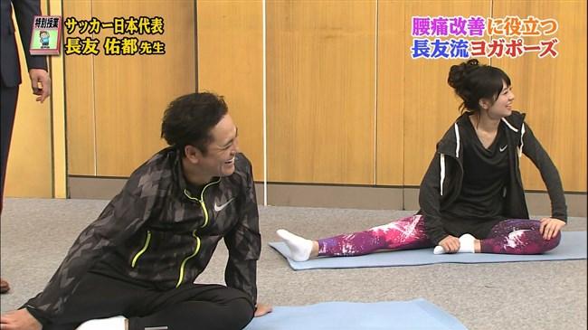 伊藤萌々香[フェアリーズ]~世界一受けたい授業のヨガトレーニングが凄く悩ましくて興奮したぞ!0011shikogin