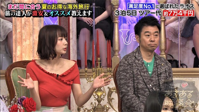 岡田紗佳~Gカップの胸の膨らみが凄い!もうテレビで胸ばかりが気になる!0004shikogin
