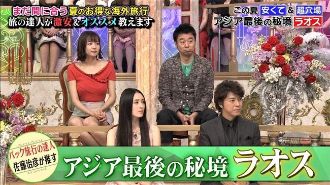岡田紗佳~Gカップの胸の膨らみが凄い!もうテレビで胸ばかりが気になる!0002shikogin