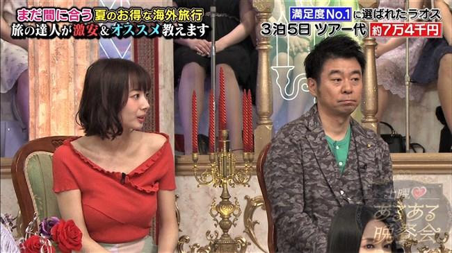 岡田紗佳~Gカップの胸の膨らみが凄い!もうテレビで胸ばかりが気になる!0005shikogin