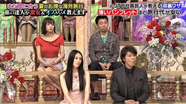 岡田紗佳~Gカップの胸の膨らみが凄い!もうテレビで胸ばかりが気になる!0006shikogin