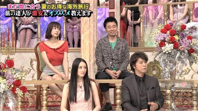岡田紗佳~Gカップの胸の膨らみが凄い!もうテレビで胸ばかりが気になる!0008shikogin