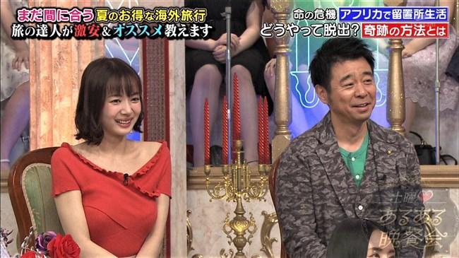 岡田紗佳~Gカップの胸の膨らみが凄い!もうテレビで胸ばかりが気になる!0010shikogin