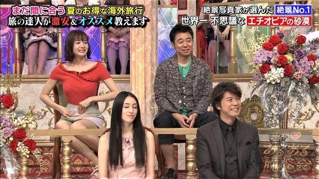 岡田紗佳~Gカップの胸の膨らみが凄い!もうテレビで胸ばかりが気になる!0011shikogin