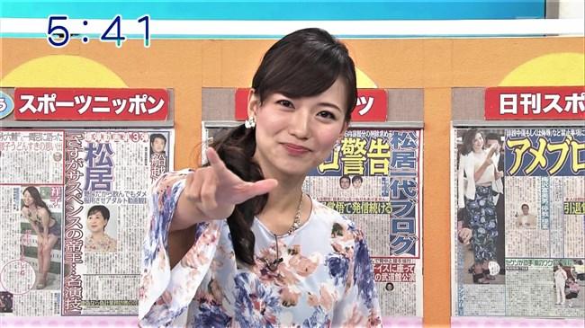 斎藤真美~ピンクのレオタードパンツ姿でマンスジに食い込んでる放送事故!0010shikogin