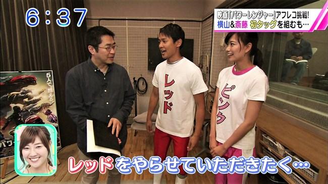 斎藤真美~ピンクのレオタードパンツ姿でマンスジに食い込んでる放送事故!0007shikogin
