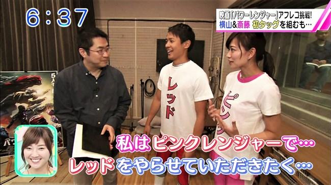 斎藤真美~ピンクのレオタードパンツ姿でマンスジに食い込んでる放送事故!0008shikogin