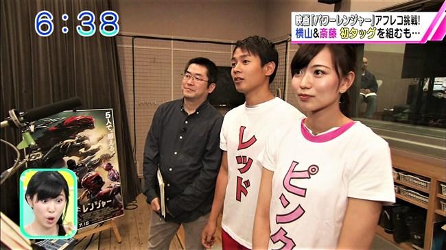 斎藤真美~ピンクのレオタードパンツ姿でマンスジに食い込んでる放送事故!0009shikogin