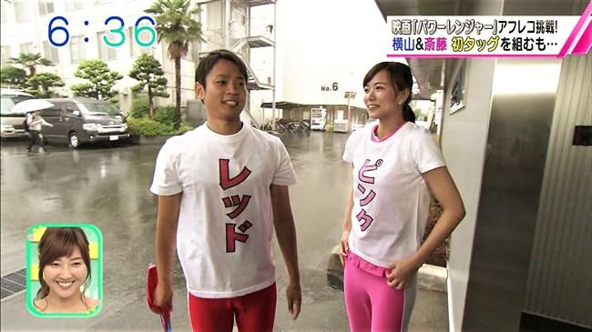 斎藤真美~ピンクのレオタードパンツ姿でマンスジに食い込んでる放送事故!0002shikogin