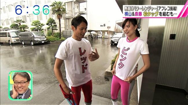 斎藤真美~ピンクのレオタードパンツ姿でマンスジに食い込んでる放送事故!0003shikogin
