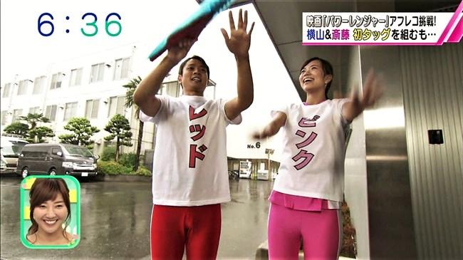 斎藤真美~ピンクのレオタードパンツ姿でマンスジに食い込んでる放送事故!0004shikogin