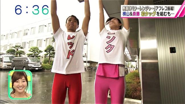 斎藤真美~ピンクのレオタードパンツ姿でマンスジに食い込んでる放送事故!0005shikogin