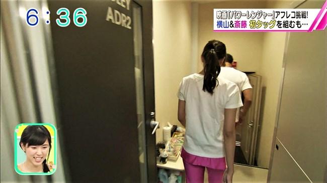 斎藤真美~ピンクのレオタードパンツ姿でマンスジに食い込んでる放送事故!0006shikogin