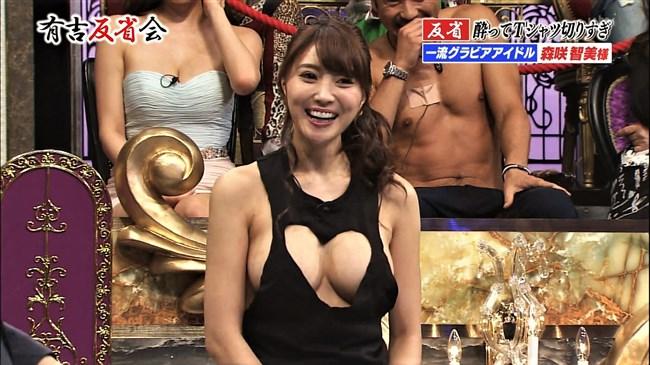森咲智美~有吉反省会で乳首が見えそうな夢魔元が超ギリギリの衣装で登場!0003shikogin
