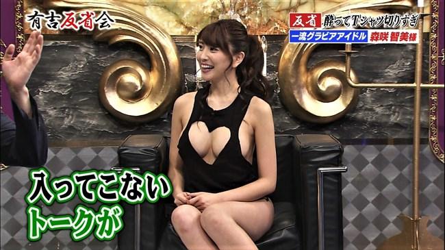 森咲智美~有吉反省会で乳首が見えそうな夢魔元が超ギリギリの衣装で登場!0004shikogin
